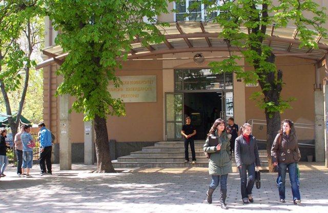 Френска банка дава стипендии на студенти от Пловдив - 0