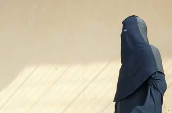 Екзекутираха петима мъже в Саудитска Арабия