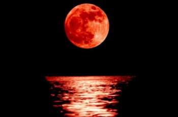 Кървава Луна и затъмнение тази вечер