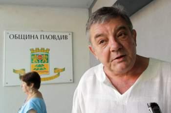 """""""Св. Мина"""" гори със застраховките"""