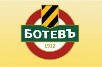 Факт! Самуилов е собственик на Ботев