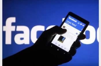 Защитете профила си във Фейсбук