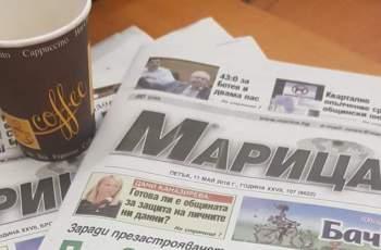 """Четете в """"Марица"""" - Три години затвор за Анна Парпарова, укрила 200 бона от НАП"""