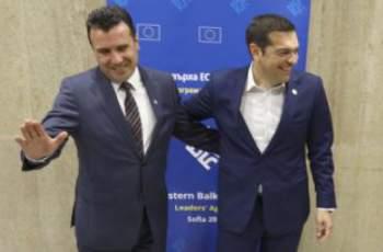 Как Нобеловият комитет стана таен македонски