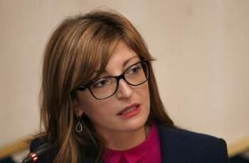 Министър Екатерина Захариева ще посети Пазарджик