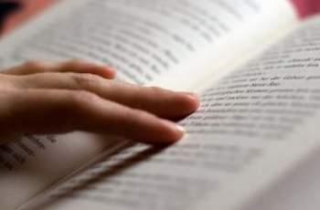 Над 40% от учениците не разбират какво четат