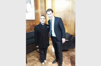 Хасковлия се снима с канцлера на Австрия