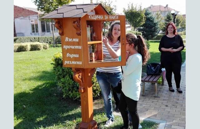 И в Свиленград си имат къщичка за книги