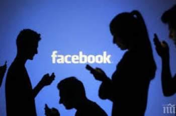 Скандал: Безпрецедентен теч на лични данни във Фейсбук
