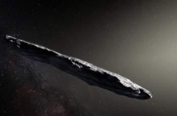 Оумуама е първият посетител от друга галактика