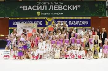 """Лилия Тунева спечели купа """"Диляна"""" в Пазарджик"""