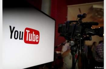 Защо от догодина вече няма да има YouTube