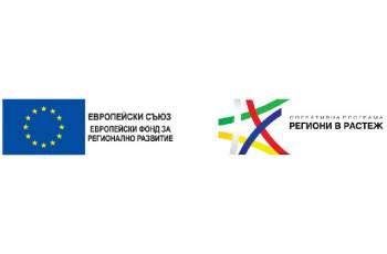 """Община Пазарджик приключи изпълнението на Проект """"Обновяване и внедряване на мерки за енергийна ефективност в сградите на МВР в зоната с публични функции в град Пазарджик"""""""