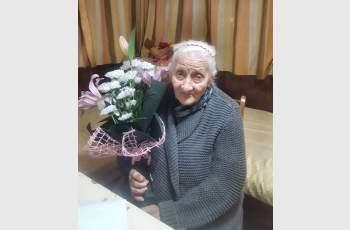 Баба Елена Керезова от Свиленград чукна 100 години