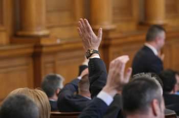 750 лв. наказание за депутати, ако отсъстват при проверка