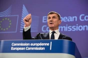 Забраняват геоблокирането от търговци в ЕС