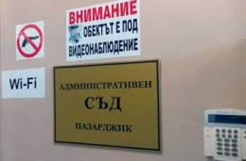 Обявиха поръчка за нова сграда на Административния съд