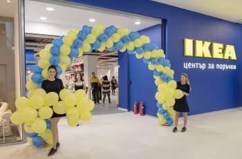 ИКЕА Център за поръчки Пловдив отвори врати