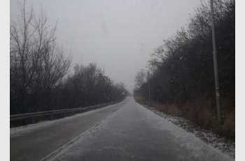 Ето какво да правите при черен лед на пътя?