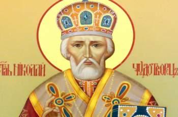 Свети Николай е покровител на 3 570 наши земляци