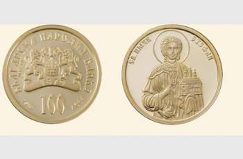 БНБ сече златна монета Св. Стефан