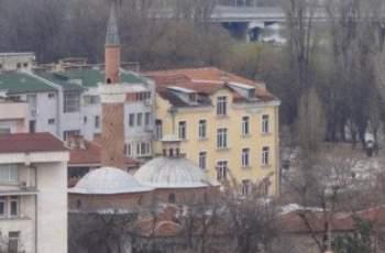 18 села издържали Имарет джамия