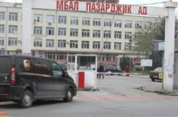 Болницата получи 230 000 лева за нови хемодиализни апарати