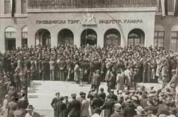 Цар Борис III наградил първия директор на Търговската