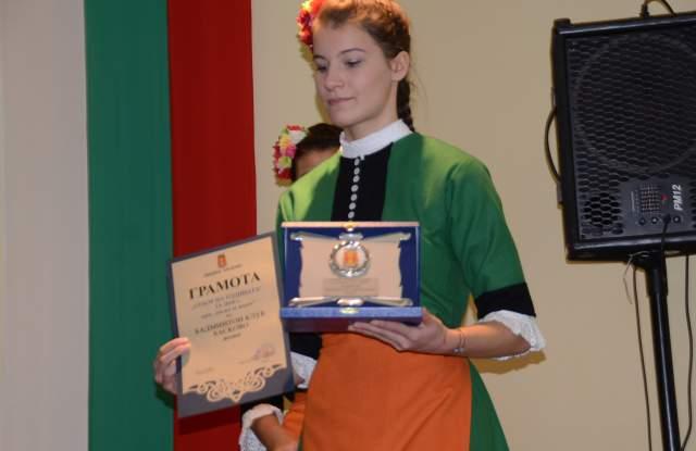 Спортист на годината за 2018 г. в Хасково СНИМКИ - 81