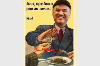 Скъсаха от подигравки Боби Михайлов в мрежата