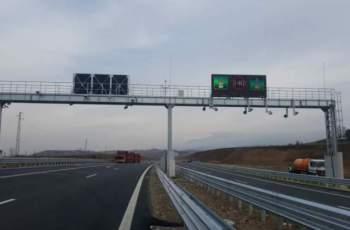 "Пускаме магистрала ""Европа"" след 910 дни"
