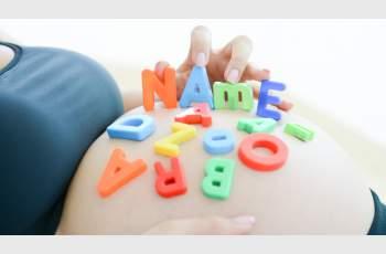 Кои са най-популярните имена у нас за бебета на 2018 г.?