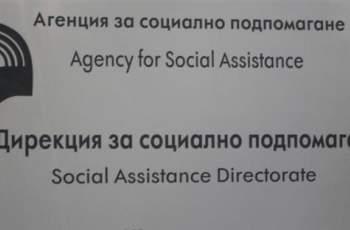 Приемат заявления за помощ за деца без наследствена пенсия