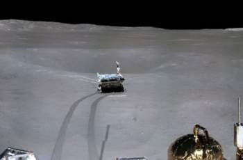 Стъпи ли Китай наистина на обратната страна на луната?