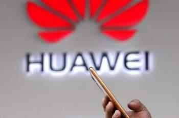 Разследват Huawei за кражба на търговски тайни