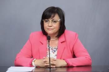 БСП предлага мерки за интеграция на ромите