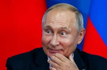 Путин се отдаде на почивка в тайгата СНИМКИ/ВИДЕО