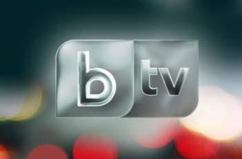 Водеща на bTV шашна всички с тази снимка