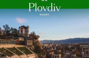 """Пловдив е №48 в класацията на """"Ню Йорк Таймс"""""""