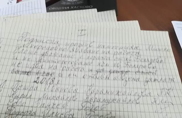 """Скъсват от проверки наместника на """"Болярово""""  - 7"""