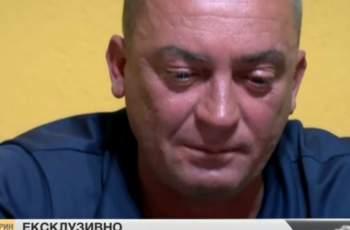 """Мъжки сълзи! Очевидец разказа за трагедията на АМ """"Струма"""""""