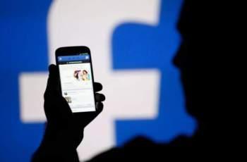 Facebook дава 10 минути да върнете думите си назад