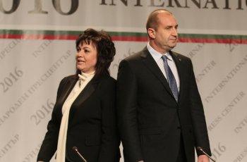 Нинова: Борисов е символ на системата, не можа да я рестартира