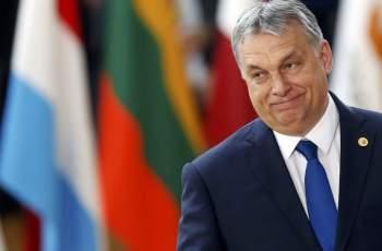Унгария дава $36 000 за трето дете и освобождава от данъци за четвърто