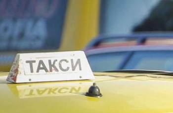 Конфискуваха колата на нелегален таксиджия