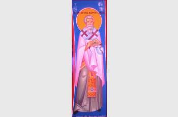 Почитаме свети Антоний , патриарх на Константинопол