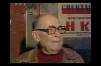 Великият Мистер Сенко се ражда преди 114 години