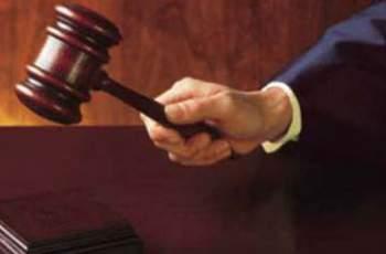 Четат лекции на ученици за съдебната власт