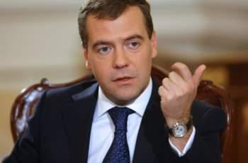 Медведев идва в България