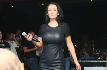 Ако сте в Пловдив, купонясвайте с Джена